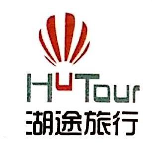 苏州悠品游信息技术有限公司