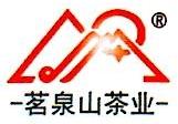 都匀茗泉山茶业有限公司 最新采购和商业信息