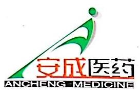 武汉安成医药有限责任公司 最新采购和商业信息