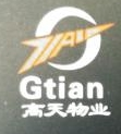 重庆高天物业管理有限公司 最新采购和商业信息