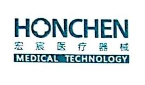 江西宏宸医疗器械科技有限公司 最新采购和商业信息