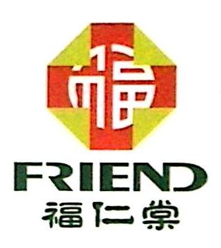 中山市福仁棠中药科技有限公司