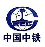 中铁上海工程局集团建筑工程有限公司