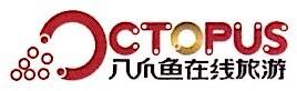 八爪鱼在线旅游发展有限公司徐州分公司