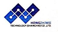 鸿之微科技(上海)有限公司