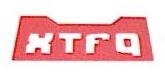 新泰房桥轨枕有限公司 最新采购和商业信息