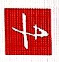 哈尔滨报达集团有限公司