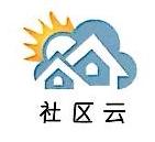 深圳市云之网络科技有限公司 最新采购和商业信息