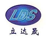厦门立达晟塑胶科技有限公司 最新采购和商业信息