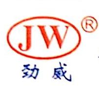 广州劲威电器有限公司 最新采购和商业信息