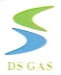 江西德盛气体有限公司 最新采购和商业信息