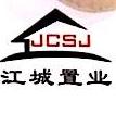 武汉江城世纪房地产代理有限公司 最新采购和商业信息