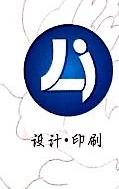 北京立江印刷有限公司 最新采购和商业信息