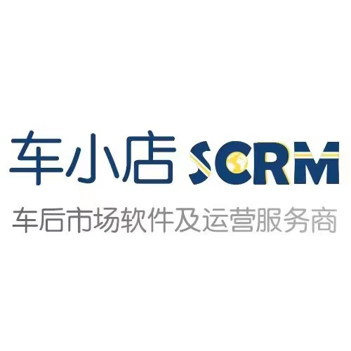 深圳市大白未来科技有限公司 最新采购和商业信息