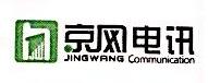 江苏京网电讯高科技有限公司 最新采购和商业信息