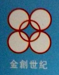 金创世纪管理咨询(北京)有限公司