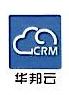 厦门华邦云软件有限公司 最新采购和商业信息