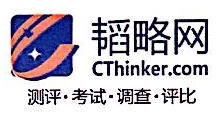 韬略志远(北京)科技文化有限公司 最新采购和商业信息