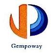 湖北金普威信息技术有限公司 最新采购和商业信息