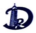 大荣建设集团有限公司第一分公司 最新采购和商业信息