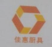 上海乔贝物资有限公司 最新采购和商业信息
