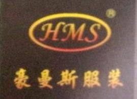 深圳市豪曼斯服装有限公司 最新采购和商业信息
