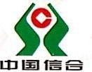 赣州农村商业银行股份有限公司锦绣支行 最新采购和商业信息
