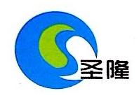 泉州市圣隆环保科技有限公司 最新采购和商业信息