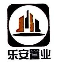 山东和兴建筑安装工程有限公司 最新采购和商业信息