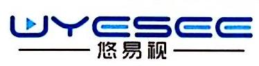 深圳市悠易视科技有限公司 最新采购和商业信息