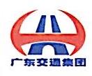 德庆县粤运汽车客运站有限公司 最新采购和商业信息