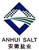 安徽盐业房地产开发有限公司