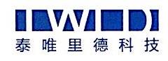 北京泰唯里德信息科技有限公司