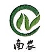 厦门南农生物科技有限公司