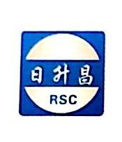 洛阳日升昌电子科技有限公司 最新采购和商业信息