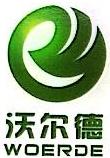沭阳沃尔德化工有限公司 最新采购和商业信息