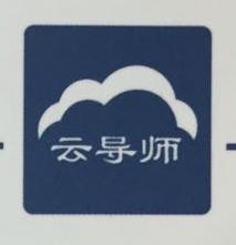 北京云青科技有限公司 最新采购和商业信息