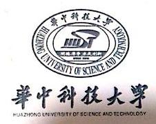 华中科技大学后勤发展公司