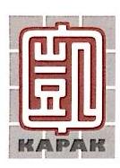 予硕贸易(上海)有限公司