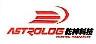 上海乾神航天科技(集团)有限公司 最新采购和商业信息