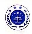 北海德公法律咨询有限公司