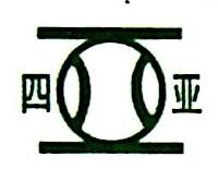 云南四亚药业有限公司 最新采购和商业信息