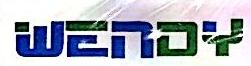 杭州温迪仪表设备有限公司 最新采购和商业信息