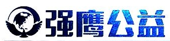浙江鹰领投资管理有限公司