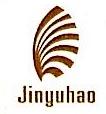 中青旅集团上海金宇豪国际酒店有限公司 最新采购和商业信息