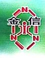 葫芦岛金信化工有限公司