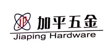 海宁加平机械股份有限公司 最新采购和商业信息