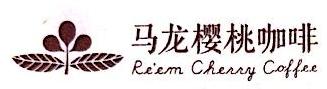 东莞市延光食品有限公司 最新采购和商业信息