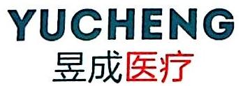 杭州昱成医疗设备有限公司 最新采购和商业信息