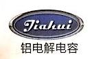 万年县佳辉电子科技有限公司